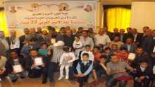 هيئة الأسرى تكرم الأسرى المحررين العرب والدوريات