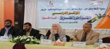 لأول مرة في غزة ..طالبات وطلاب  اعدادي يعقدون مؤتمر حول حقوقهم