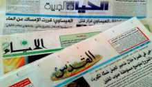 Newspaper Review: Killing Palestinian at Nablus district checkpoint focus of dailies