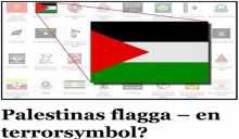 """السويد تضع """"العلم الفلسطيني"""" ضمن قائمة الرموز الإرهابية"""