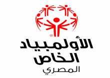 الاولمبياد الخاص المصري في زيارة خاصة للإطمئنان علي بطلته ببورسعيد
