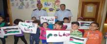 الشرطة تنظم يوم ترفيهي لأطفال روضة الاكاديمية لتعليم اللغات وتنمية القدرات في طوباس