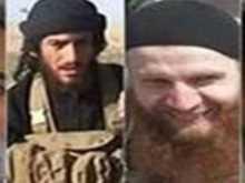 الولايات المتحدة: 20 مليون دولار جائزة الكشف عن 4 من قادة داعش
