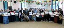 فرع جامعة القدس المفتوحة بسلفيت ينظم حفل تكريم للطلبة المتفوقين