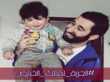 حملة فلسطينية وأردنية تطالب بالحرية للمهندس مالك الخباص