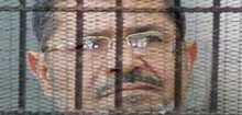 بدء أولى جلسات محاكمة محمد مرسي و 24 آخرين لاتهامهم بإهانة القضاء والإساءة له