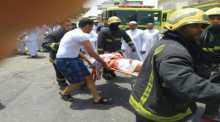 """تفاصيل جديدة لحادثة """"القطيف"""" الانتحارية في السعودية"""