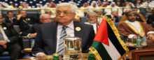 إيران تدعم فلسطين فى اجتماع الفيفا