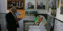 """اللواء ماجد فرج يزور منزل الشهيد """"أبو عمار"""" في تونس"""