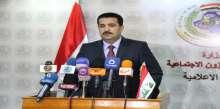 السوداني : نهيب بالحكومات ومؤسسات الدولة الى تقديم الدعم لفرق البحث الميداني