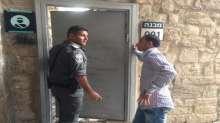 اعتقال مصور 'كيوبرس' وأربعة مصلين في المسجد الأقصى واقتحام أكثر من 100 مستوطن