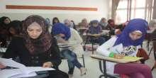 بدء الامتحانات النهائية في كلية فلسطين التقنية- رام الله للبنات