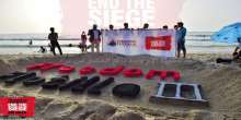 الحملة الأوروبية تطلق حملة تغريد إلكترونية دعماً وترحيباً بأسطول الحرية الثالث