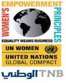 البنك الوطني يوقع مبادئ WEPs العالمية لدعم تمكين المرأة  التابعة لUN Women و UN Global Compact
