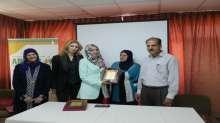 حفل تكريم النساء المتميزات في المجتمع الفلسطيني