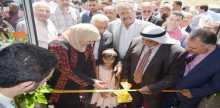 شركة استقبال للأثاث التركي تفتتح معرضها الاول بالبيرة