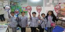 """قطر الخيرية تزود مدارس """" مشروع قدرات """" بالأدوات الرياضية الكاملة"""