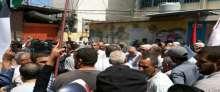الفرقان تشارك في الأعتصام الفلسطيني ضد سياسة الاونروا