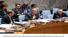 سنستمر بالوصاية على القدس الشرقية لمنع انتهاكات اسرائيل : الأردن يدعو لبذل الجهود لعودة المفاوضات