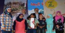 بالصور ..عيد المقاومة والتحرير من جنوب لبنان
