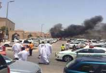 داعش يتبنى هجوم العنود الإرهابي ويكشف هوية منفذه