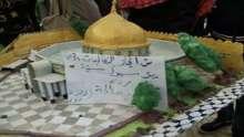 مهرجان المسيرة العالمية الى القدس في الجزائر لدعم فلسطين