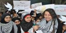 أطفال الأونروا يُنظمون مسيرة رمزية صامتة!