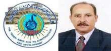 اكثر من مليار وسبعمائة مليون ريال صافي ارباح البنك اليمني للانشاء والتعمير خلال العام 2014