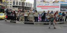 التجمع الشبابي لدعم وإسناد الأسرى ينظم وقفة تضامنية مع الأسير خضر عدنان