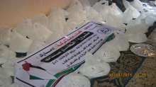 جمعية الغد المشرق تشرف على توزيع مشروع إفطار صائم