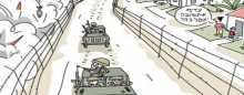 رسام إسرائيلى: إسرائيل تنعم بالهدوء وسيناء غارقة فى الإرهاب