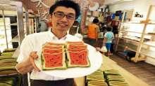 توست البطيخ في تايلند