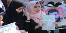 تنظيم وقفة تضامنية مع الأسيرة المختطفة سناء الحافي