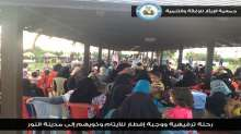 جمعية الإيثار تنفذ رحلة ترفيهية مع إفطار جماعي للأيتام وأسرهم