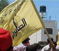 """موقع اماراتي : حماس تحظر """"حركة الصابرين"""" في غزة"""