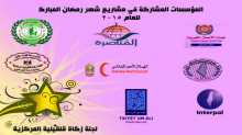 لجنة زكاة قلقيلية المركزية توزع اكثر من 700.000 شيكل على الايتام والمحتاجين  خلال شهر رمضان المبارك