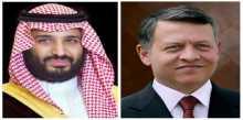 الملك عبدالله الثاني يتلقى اتصال هاتفي من الأمير محمد بن سلمان يؤكد عمق العلاقة بين السعودية والأردن