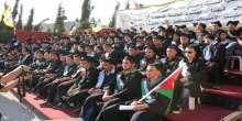 بلدية حلحول تكرم جميع طلبتها المتفوقين والناجحين في امتحان الثانوية العامة للعام 2015
