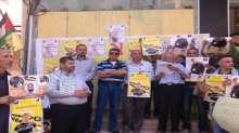 اعتصام تضامني في جنين مع الأسرى المضربين عن الطعام والأطفال وجموع الأسرى