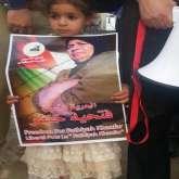 اعتصام تضامني مع الاسرى المضربين عن الطعام في نابلس