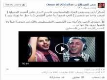 """ردة فعل """"عمر عبد اللات"""" على أغنية قاسم النجار"""