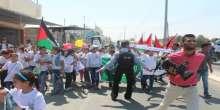 المركز السعودي بغزة ينظم مسيرة لدعم وتأييد الملك سلمان بن عبد العزيز
