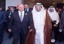 هادى يثمن موقف السعودية بقيادة خادم الحرمين تجاه بلاده