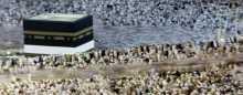 السعودية تسلم الأمم المتحدة ستارة باب الكعبة بعد تجديدها