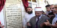 وزير الأوقاف يفتتح مسجد شهداء فلسطين في قرية قبلان