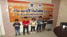 جمعية المستقبل و الجمعية الخيرية المتحدة توزعان الشيكات الخاصة بكفالة الايام