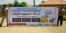 جمعية الهداية الخيرية تُقيم رحلة ترفيهية للأيتام