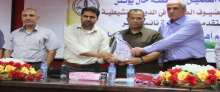 نقابة المعلمين خان يونس تكرم القائمين والمشاركين في دورة نائب مدير