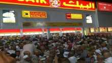 """معطم """"البيك الفلسطيني """" في السعودية ..لا يفرغ أبدا وجماهيره بالآلاف"""