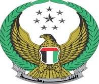 """شرطة أبوظبي تنقذ المحاصرين في حوادث المركبات بـ """"الأجهزة الذكية"""""""